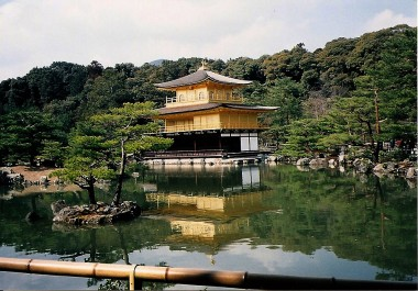 "Kinkakuji: The ""Golden Temple"" in Kyoto"
