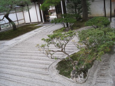 Ginkakuji - One of the first sand sculptures you see on your way into the temple grounds.