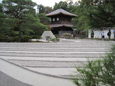 Ginkakuji - View of the famous sand sculptures and the Ginkakuji Temple itself.