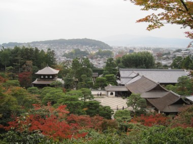 Ginkakuji - View of the temple grounds from the top of the forest path