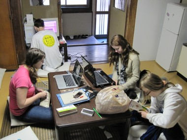 The unschooling/homeschooling teens hanging at our Gojo Paradiso house in Kyoto, Japan.