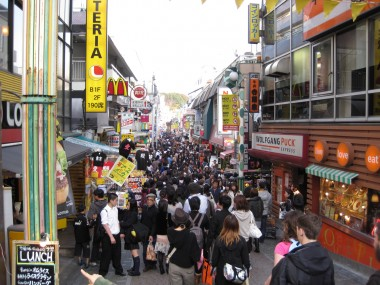 Harajuku, Tokyo, Japan - this street is full of cosplay and other clothing shops.