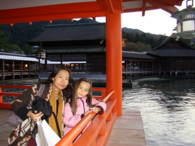 Hiroshima - Miyajima Shrine - My step mom Tomoko and my little sister Yuni.