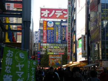 "Bustling Akihabara ""Electric Town"" in Tokoy, Japan."