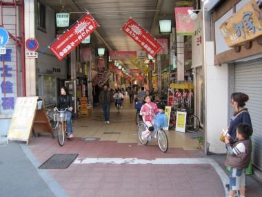 Mikuni Shoutengai front view.