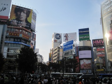 Shibuya intersection - the Times Square of Tokyo, Japan - one view.