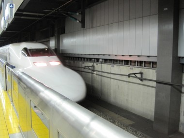 The Shinkansen Bullet Train in Tokyo that took us back to Kyoto in 2.5 hours