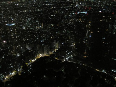 View of Tokyo metropolis from Tokyo Municipal Government Building.