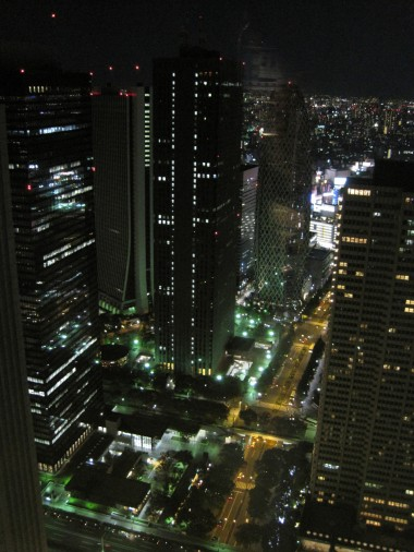 View of tall buildings from Tokyo Municipal Government Building.