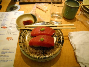 Toro - More expensive high quality fatty tuna nigiri sushi. Delicious!