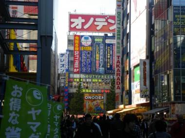 "Ahkihabara, Tokyo - ""Electric Town"" in Tokyo."