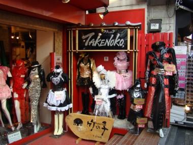 """Harajuku, Tokyo - """"Typical"""" cosplay shop in Harajuku! (Photo by Tomoko)"""