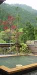 Kurama Onsen (hot spring) in the mountains north of Kyoto.